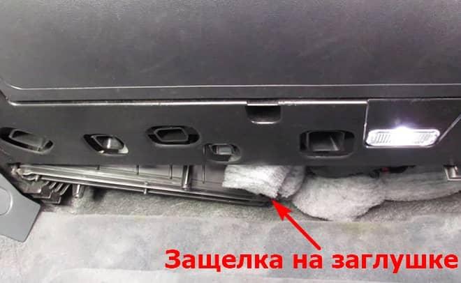 Как заменить салонный фильтр на Ауди А6 С7