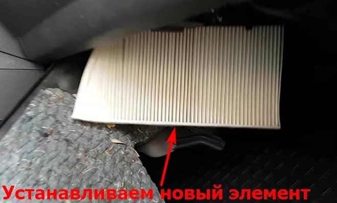 Как заменить салонный фильтр на Фольксваген Туарег 1 GP