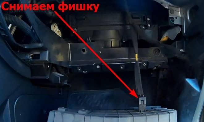 Как заменить салонный фильтр на Опель Антара 1 С105, С145