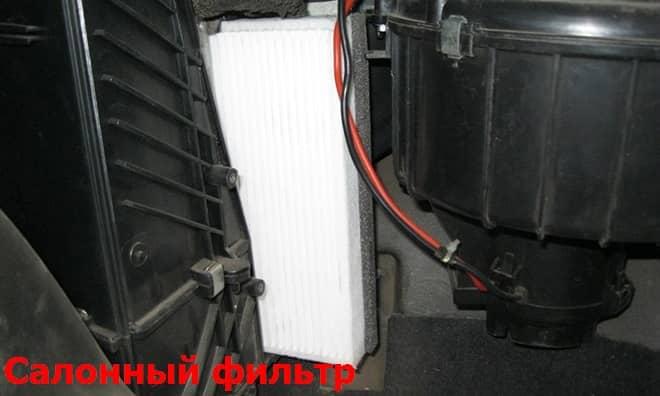 Как заменить салонный фильтр на Опель Астра Н