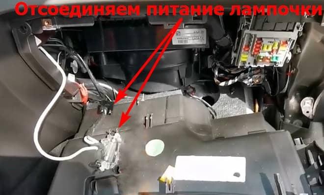 Как заменить салонный фильтр на Опель Инсигния