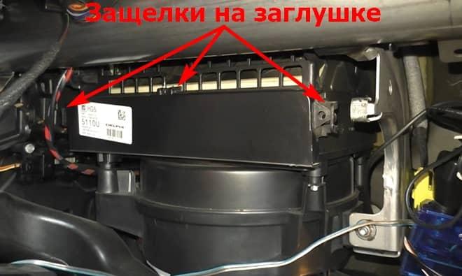 Как заменить салонный фильтр на Шевроле Круз 1 J300