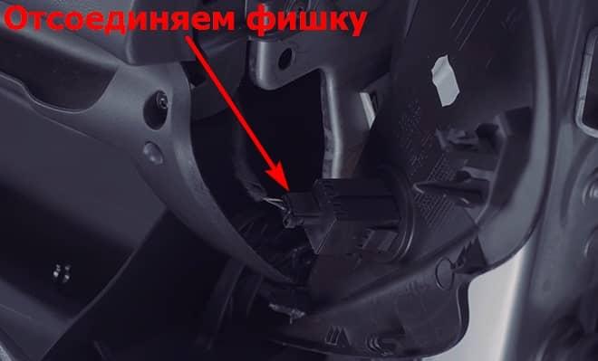 Как заменить салонный фильтр на Опель Мерива Б