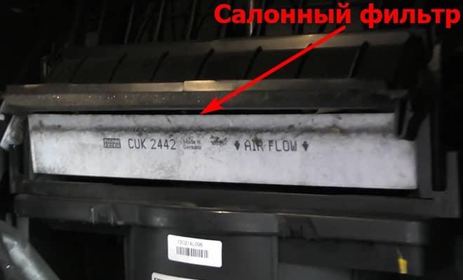 Как заменить салонный фильтр на Шевроле Авео 2 Т300