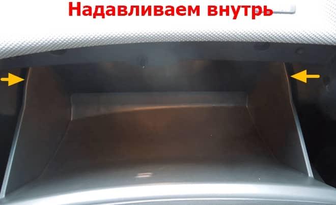 Как заменить салонный фильтр на Шевроле Орландо 1 J309