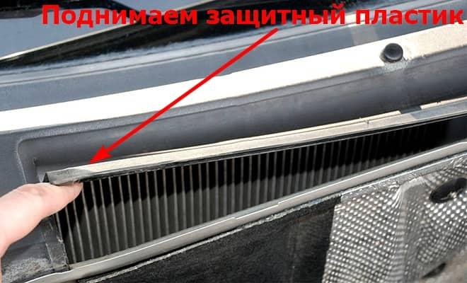 Как заменить салонный фильтр на Опель Вектра С