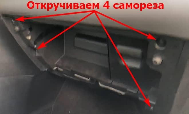 Как заменить салонный фильтр на Опель Зафира С