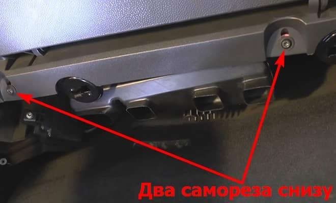 Как заменить салонный фильтр на Опель Зафира Б